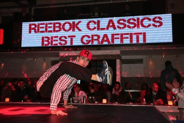 20 Finale konkursa za najbolji grafit: Reebok Classics Best Graffiti