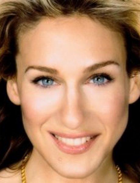 Celebrity stil dana: Sarah Jessica Parker
