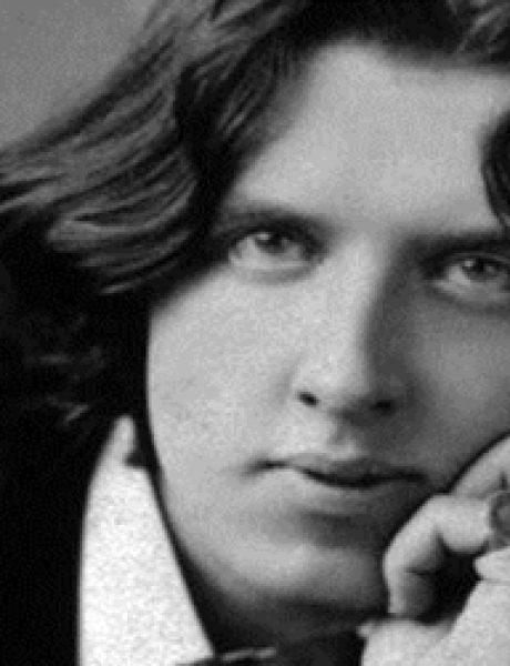 Ljubavi svetskih pisaca: Oscar Wilde