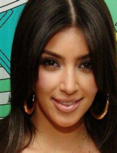 Beauty lekcije kojima nas je naučila Kim Kardashian