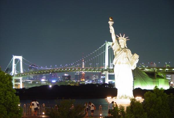 SLIKA103 Najlepša mesta u Severnoj Americi
