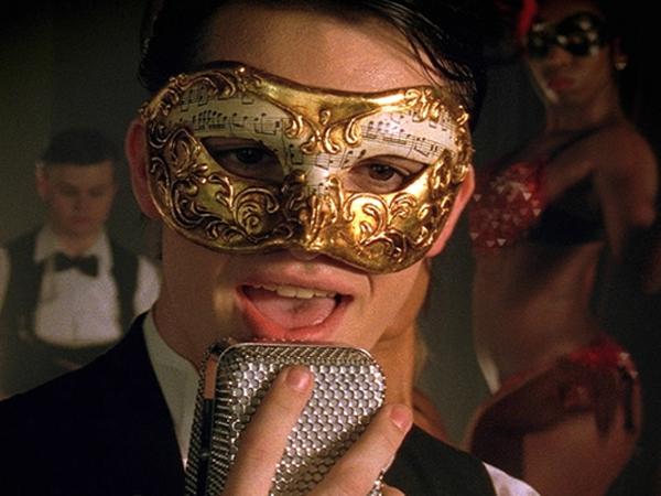 Slika 2 WannabeLand: Bal pod maskama