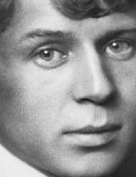 Ljubavi svetskih pisaca: Серге́й Алекса́ндрович Есе́нин