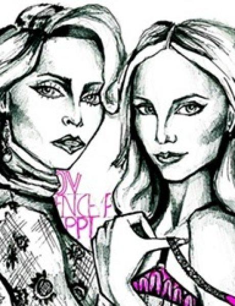 Divlje dive i pop ikone u ilustracijama dizajnera Marka Marosiuka