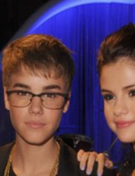 Trach Up: Gomez i Bieber raskinuli