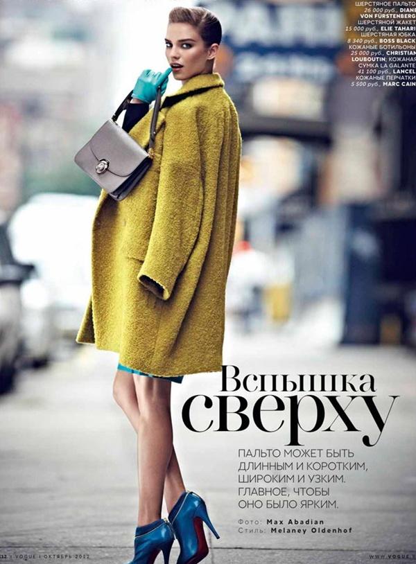 "slika 212 ""Vogue Russia"": Njegovo veličanstvo kaput"