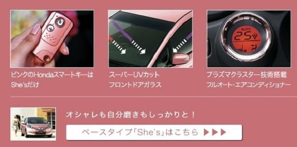 slika 325 Honda dizajnirala auto specijalno za žene