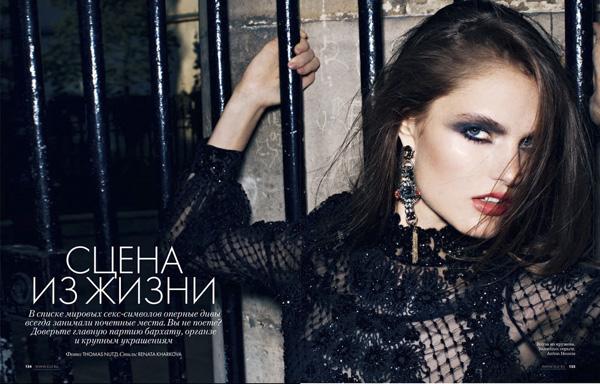 19 Elle Russia: Vrhunska elegancija