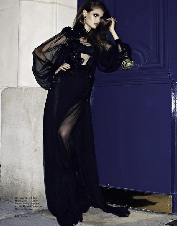 44 Elle Russia: Vrhunska elegancija