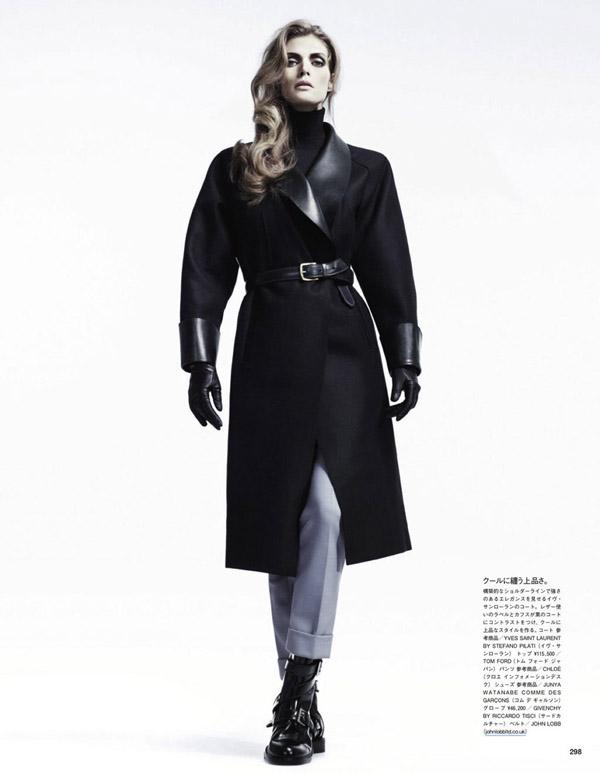 """7 """"Vogue Japan"""": Zimsko modiranje"""