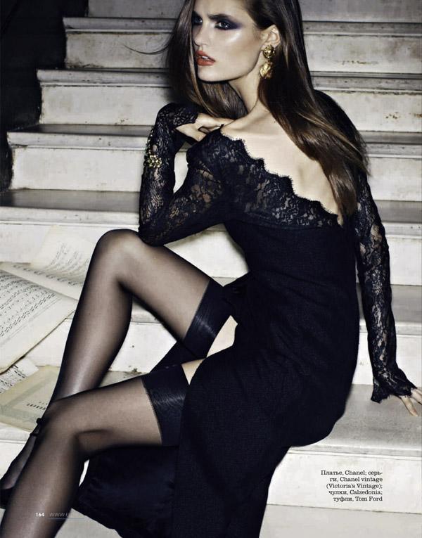 92 Elle Russia: Vrhunska elegancija