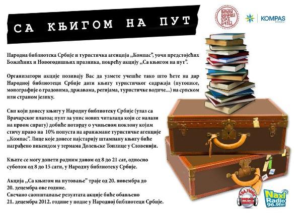 Plakat NBS Akcija Sa knjigom na put