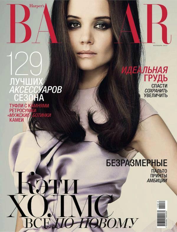 "SLIKA 1111 Godina kroz naslovnice: ""Harper's Bazaar"""