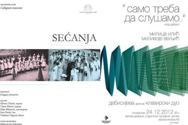 Untitled1 Koncerti Fakulteta muzičke umetnosti