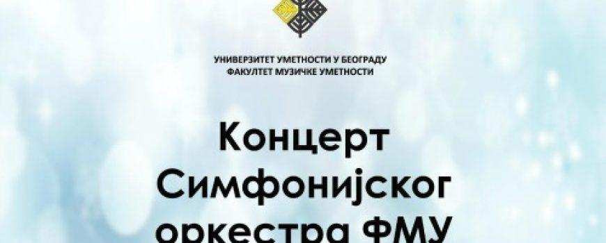 Tradicionalni godišnji koncert Simfonijskog orkestra Fakulteta muzičke umetnosti