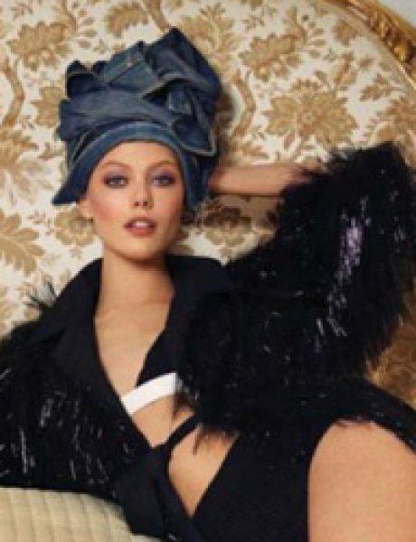 """""""Vogue Netherlands"""": Džins u januaru"""