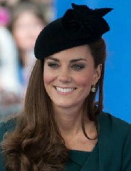 Najbolji modni momenti: Kate Middleton