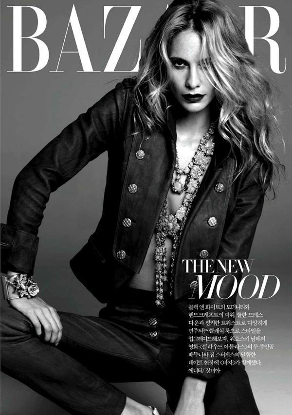 """poppy delevingne 1 """"Harper's Bazaar Korea"""": Razigrana Poppy"""