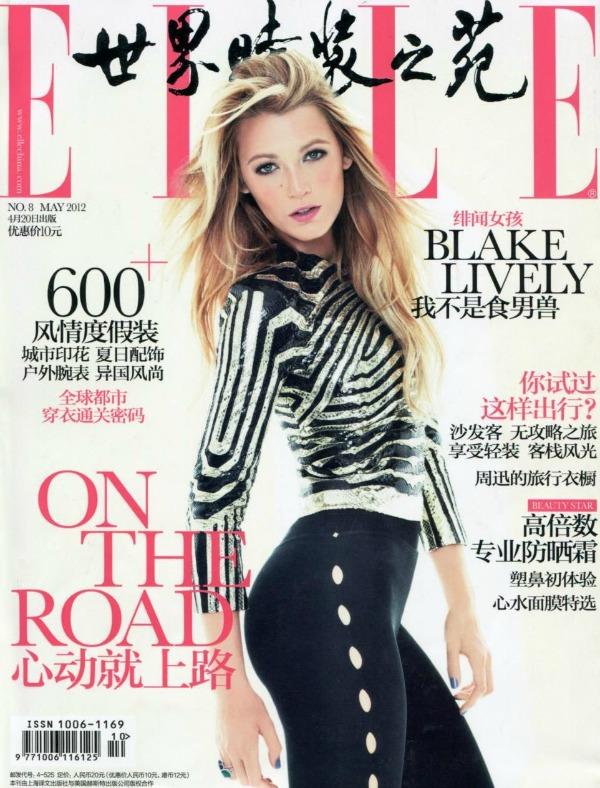 "slika 511 Godina kroz naslovnice: ""Elle"""
