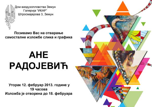 позивница 2 Izložba slika i grafika Ane Radojević