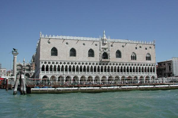 SLIKA 1 Venecija Duzdeva palata Najlepše od Evrope: Italija
