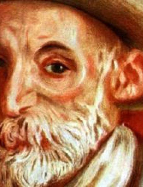 Srećan rođendan, Pierre Auguste Renoir!