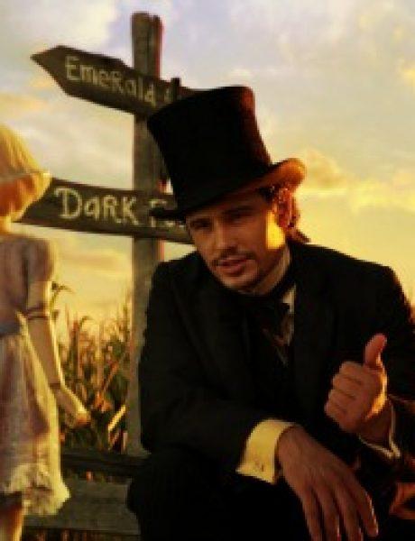 Deset najskupljih filmova ikada snimljenih