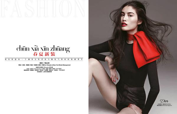 """Dior """"Harper's Bazaar China"""": Prolećne kolekcije"""