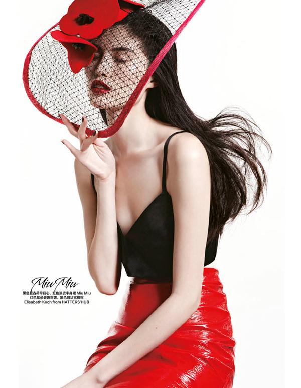"""Miu Miu """"Harper's Bazaar China"""": Prolećne kolekcije"""