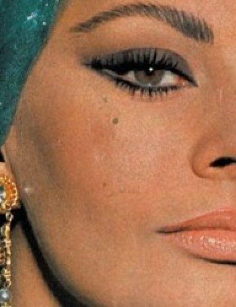 Moda na naslovnici: Sophia Loren kao egzotična lepotica