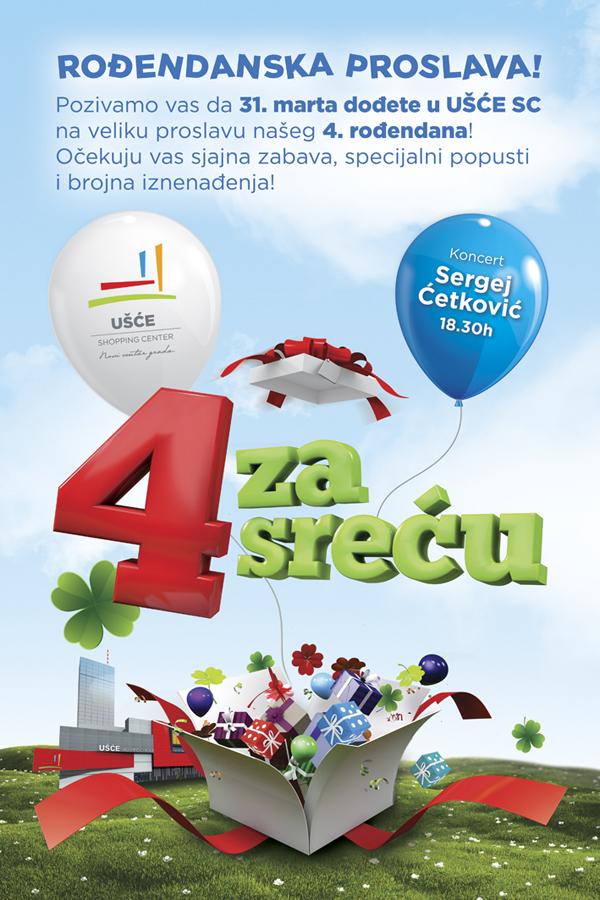 Rodjendan USCE Ušće Shopping Centar proslavlja četvrti rođendan uz Sergeja Ćetkovića