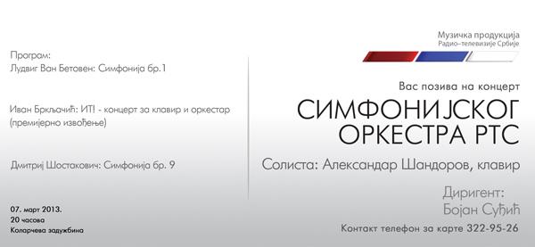 SO MART 2013 EL POZ Koncert Simfonijskog orkestra RTS