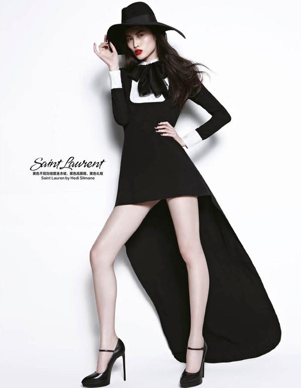"""Saint Laurent """"Harper's Bazaar China"""": Prolećne kolekcije"""