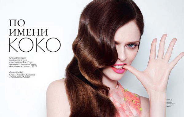 """Slika 155 """"Elle Ukraine"""": Coco Rocha koju volimo"""