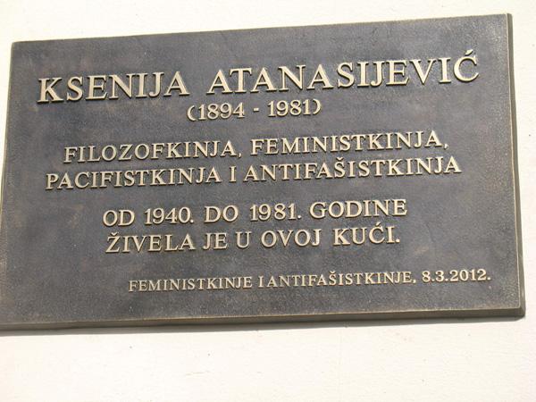 Spomen ploca Kseniji Atanasijevic Ljudi koji su pomerali granice: Ksenija Atanasijević