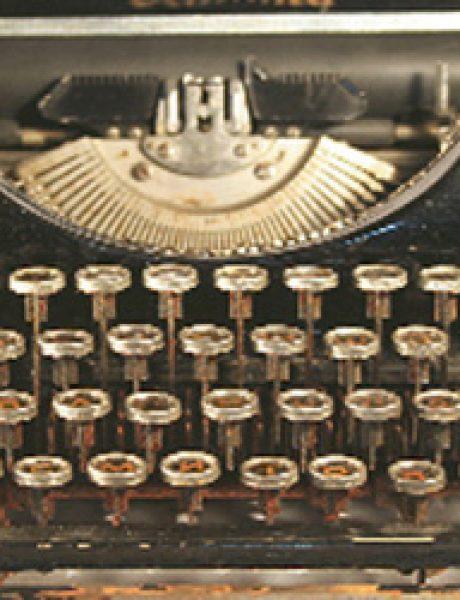 Striptiz za pismene: Pismo za kraj