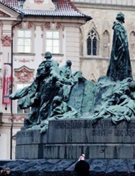 Hit The East: Šta ne smete da propustite u Pragu?