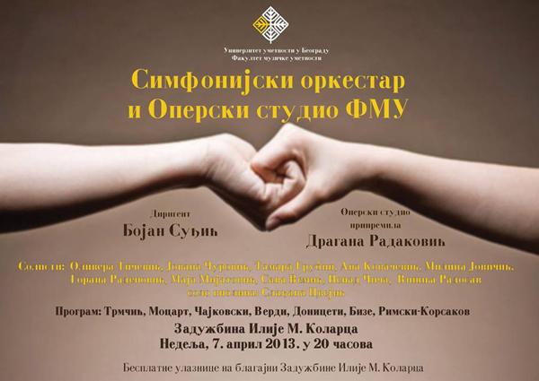 koncert Koncert simfonijskog orkestra i operskog studija Fakulteta muzičke umetnosti