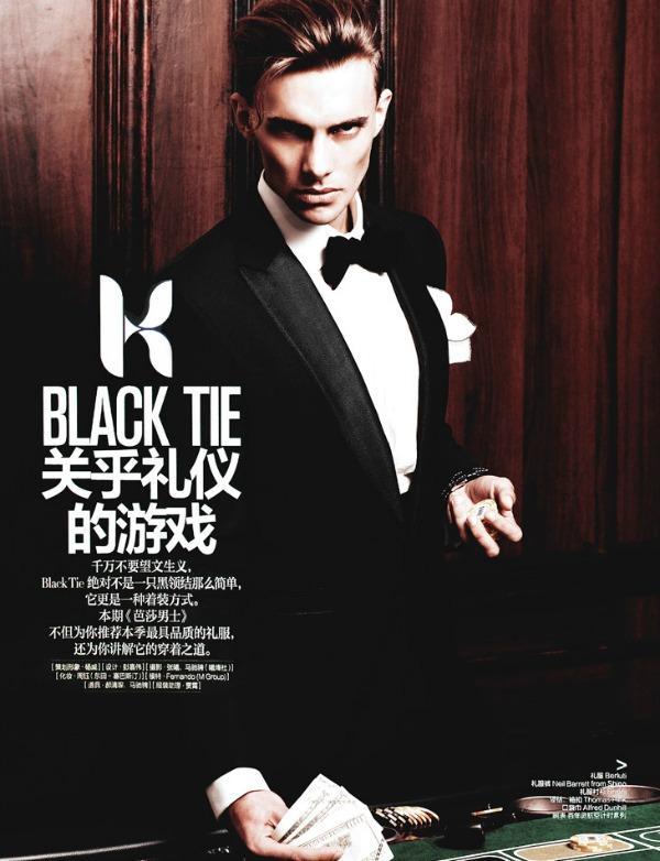 """123 """"Harper's Bazaar China"""": Džentlmen i kockar"""
