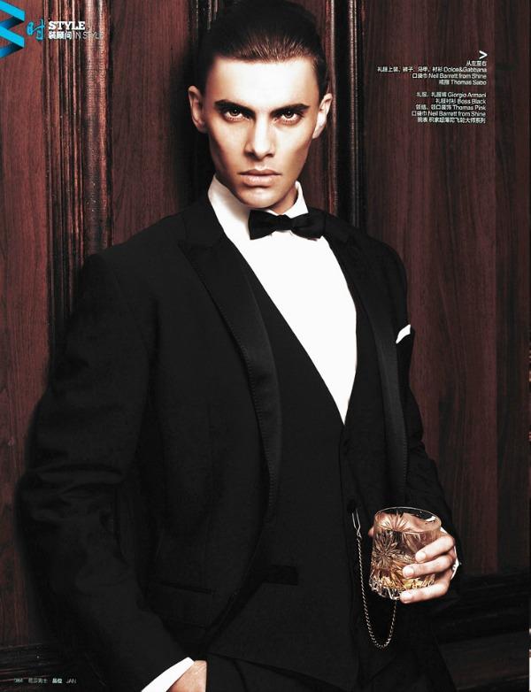 """218 """"Harper's Bazaar China"""": Džentlmen i kockar"""