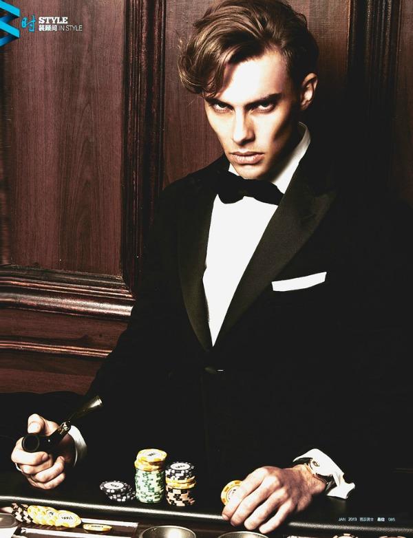 """320 """"Harper's Bazaar China"""": Džentlmen i kockar"""