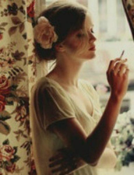 Agonija pogrešne ljubavi