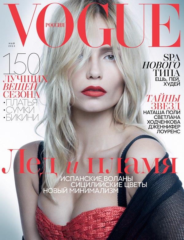 "Cover2 ""Vogue Russia"": Natasha Poly kao strastvena Španjolka"