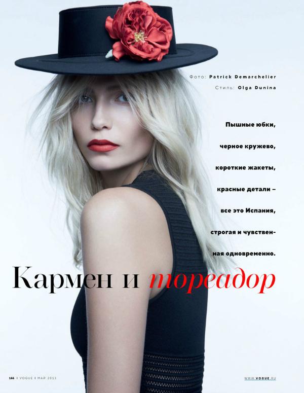 "Crveno ""Vogue Russia"": Natasha Poly kao strastvena Španjolka"