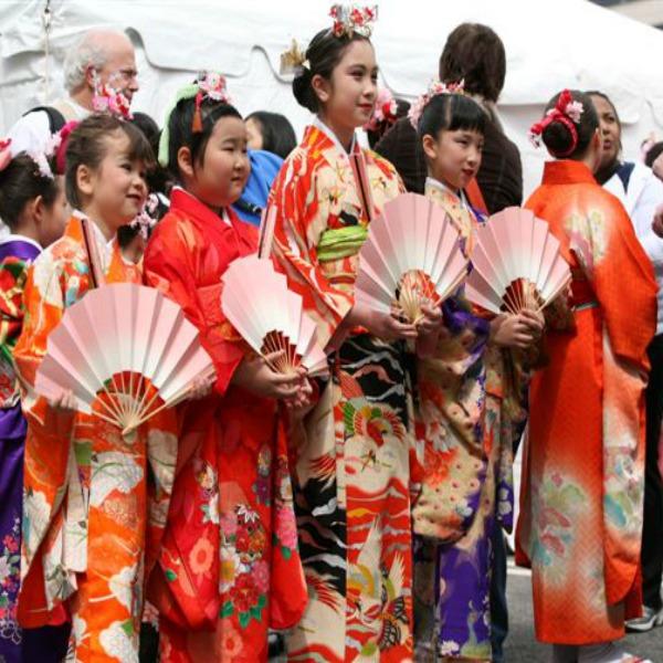 Deca Japana Sedam geografskih činjenica o Japanu