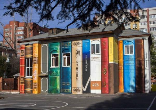 I u Rusiji ima knjižurina po ulici Ulični lepotani
