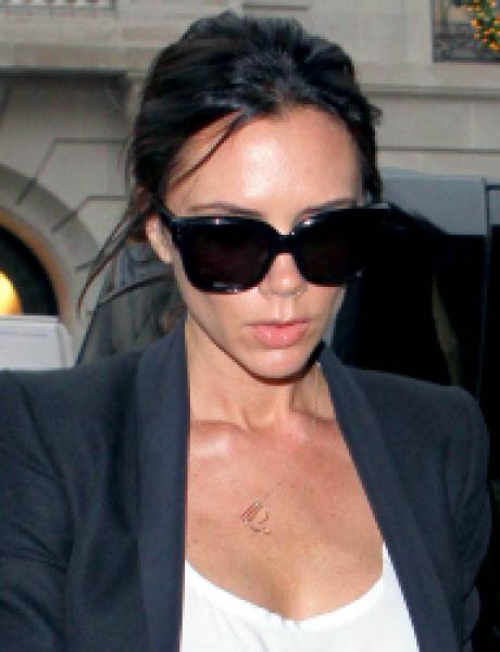 Modni zalogaj: Nova kolekcija torbi Victoria Beckham