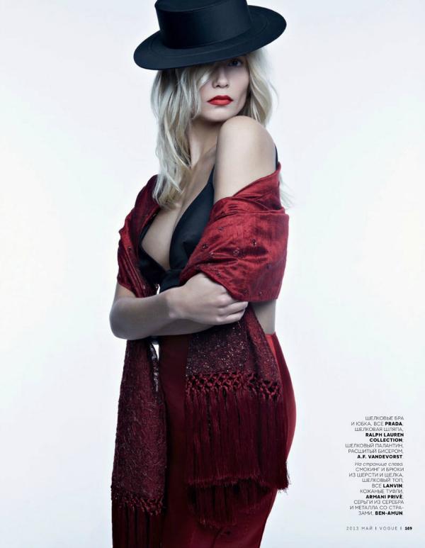 "Razotkrivena ""Vogue Russia"": Natasha Poly kao strastvena Španjolka"