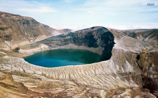 Jezero Okama Fascinantna kraterska jezera