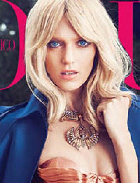 """""""Vogue Mexico"""": Zavođenje u maju"""